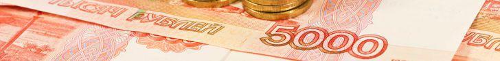 Финансы и экономика