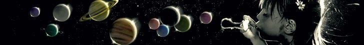 Космические проекты