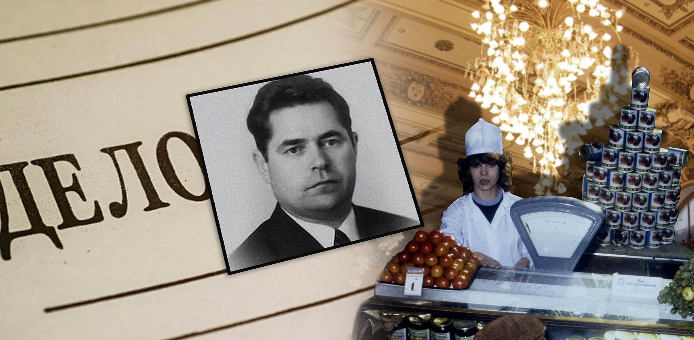 Елисеевский Магазин В Москве История Директора