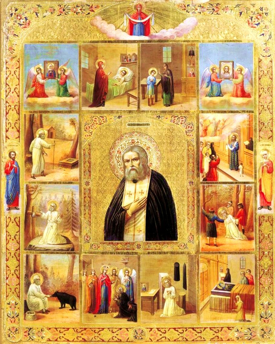 двери фото икон русских святых создан спецзаказу российском