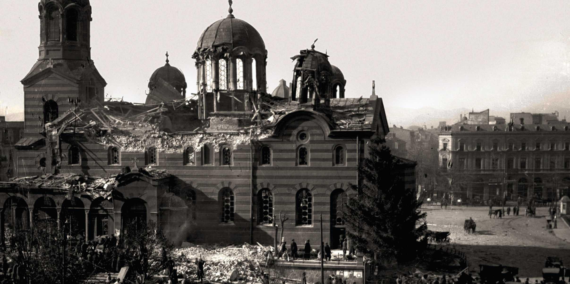 Коммунистический теракт в кафедральном соборе в Софии
