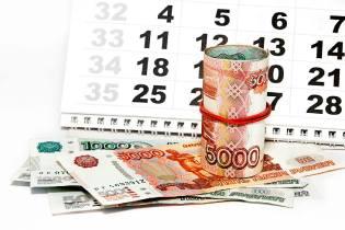 Фото: денежный календарь на июнь