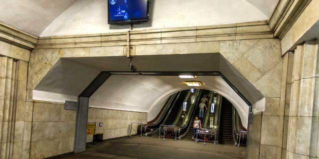 Станция метро Арсенальная в Киеве
