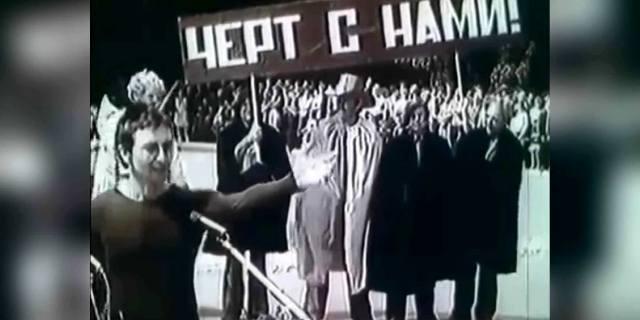 Сатанисты в Советском Союзе