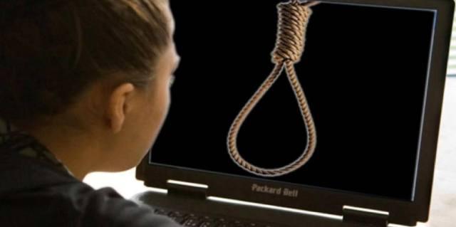 Интернет-сайты самоубийц