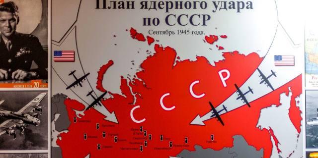 План Дропшот: Как США хотели уничтожить СССР