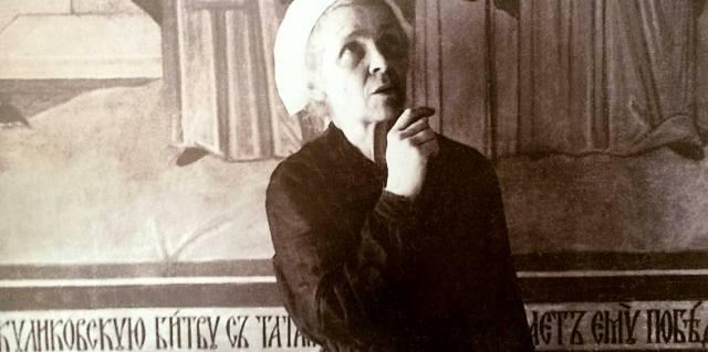 Монахиня Иулиания - труд иконописца