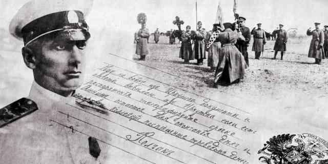 Иркутское восстание против адмирала Александра Колчака