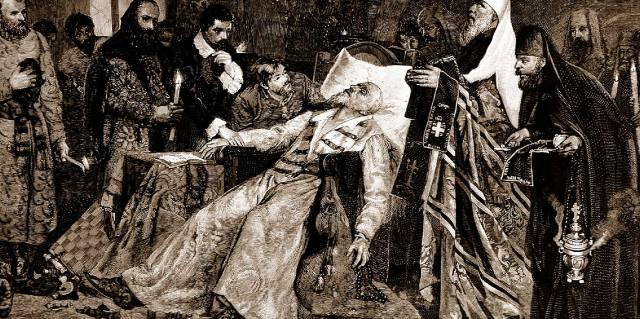Иван Грозный - причины смерти