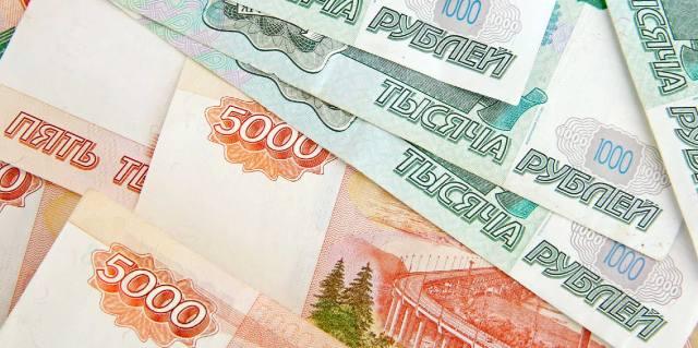 Законы денежного эгрегора
