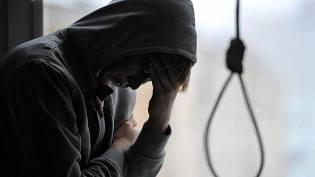Фото: самоубийство — интересные факты