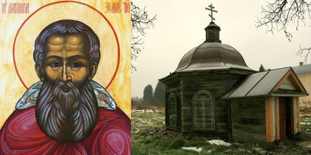 Преподобный Мартирий Зеленецкий - в чём помогает святой?