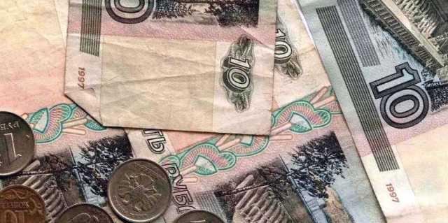 Финансовый календарь денежных дел на декабрь 2020 года