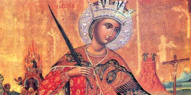 Святая великомученица Екатерина - день памяти