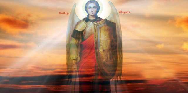 21 ноября - День Архистратига, архангела Михаила