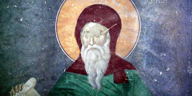 Иоанн Дамаскин - точное изложение православной веры