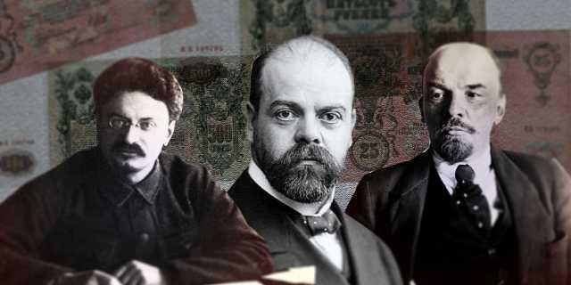 Ленин и немецкие деньги на революцию