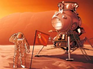 Фото: полёт человека на Марс — интересные факты