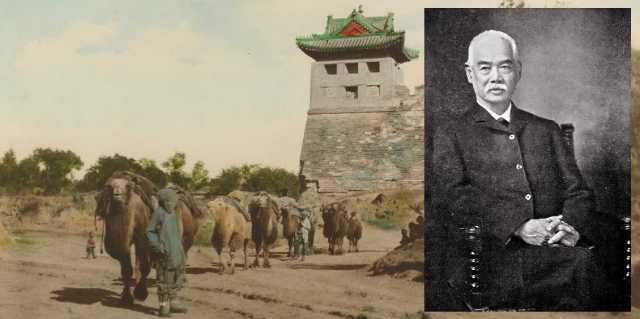Юн Вин - первый китаец, окончивший Йельский университет