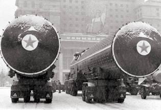 Фото: ракетно-ядерный щит СССР — интересные факты