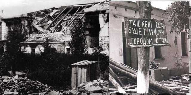 Землетрясение в Ташкенте 1966 - число погибших, сколько баллов?