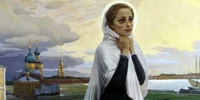 Ксения Петербургская в чём помогает блаженная?