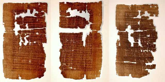 Кодекс Чакос - история гностического апокрифа
