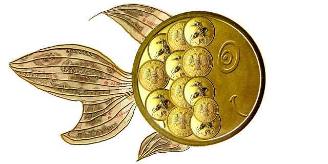 Сильные талисманы удачи марта, месяц Рыб, 2021 года