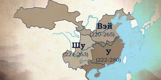 Гибель царства Шу в Китае - тайна древнейшей цивилизации