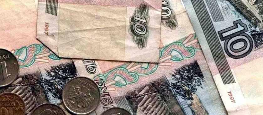Финансовый календарь денежных дел на апрель 2021 года