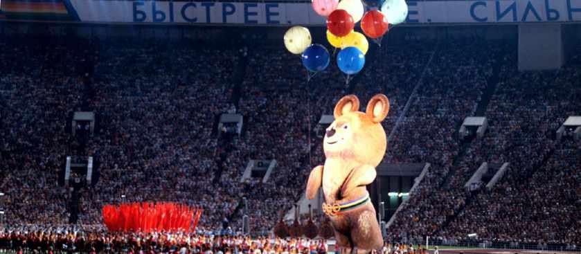 Московская Олимпиада - неизвестные факты
