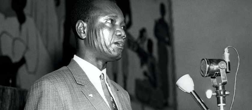 Франсуа Томбалбай - судьба президента Республики Чад