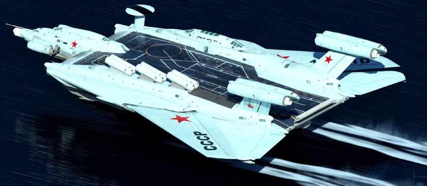 Неизвестные военные разработки СССР