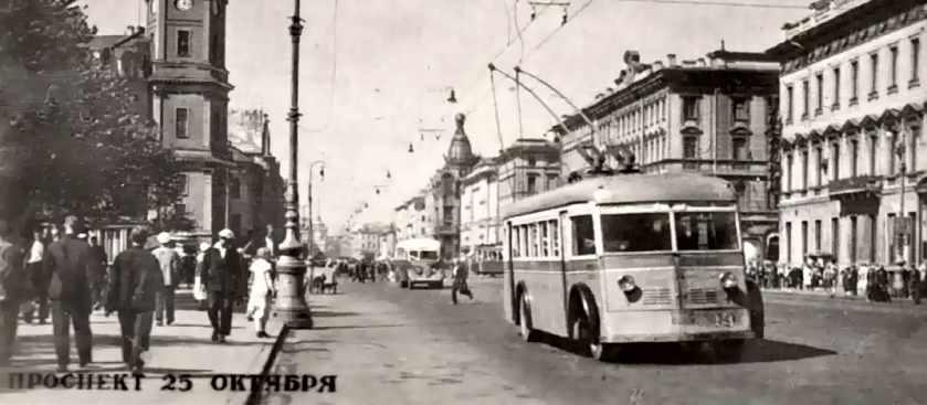 Почему в СССР вернули Ленинграду «царские» названия улиц?