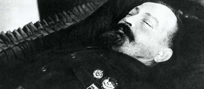 Феликс Эдмундович Дзержинский - неизвестные факты смерти
