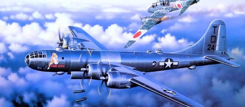 B-29: ядерный бомбардировщик Superfortress