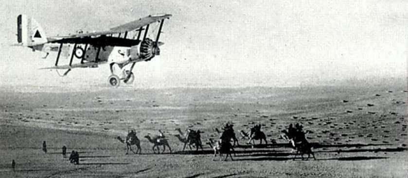 Бомбёжка Мекки русскими лётчиками