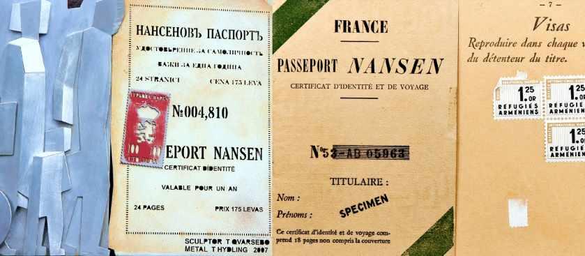 Нансеновский паспорт - что это такое?/