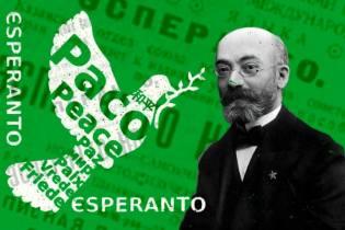 Фото: эсперанто — что это, интересные факты