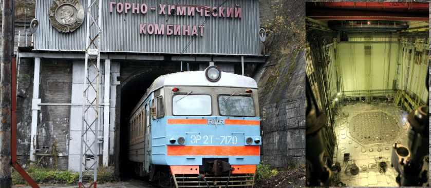 Красноярск-26: Город под землёй - тайна бункера дьявола