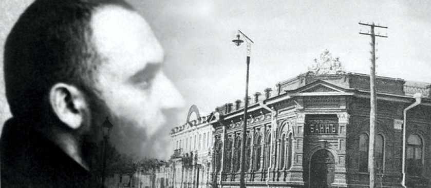 Яков Блюмкин - биография личности