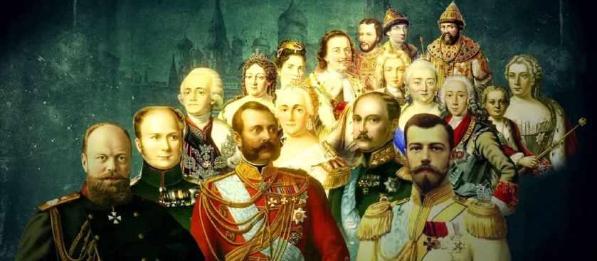 Сколько членов династии Романовых погибло на войне?