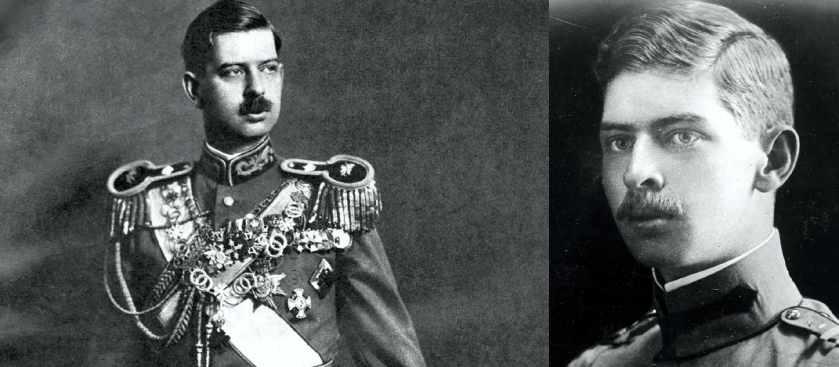 Румынский король Кароль 2 - неизвестные факты