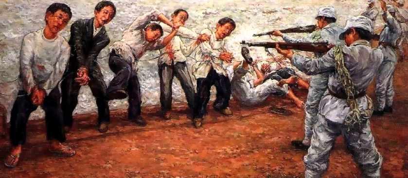 Резня 228: Кровавое подавление Чан Кайши выступлений против Гоминьдана
