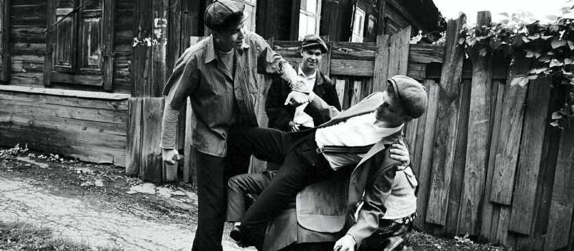Школьные драки в советское время - кодекс чести, нормы и правила