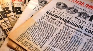 Фото: утки советской прессы — интересные факты