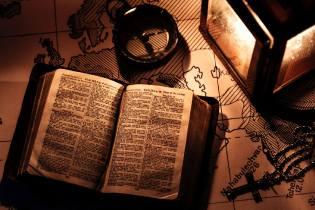 Фото: библия — разведка и шпионаж, интересные факты