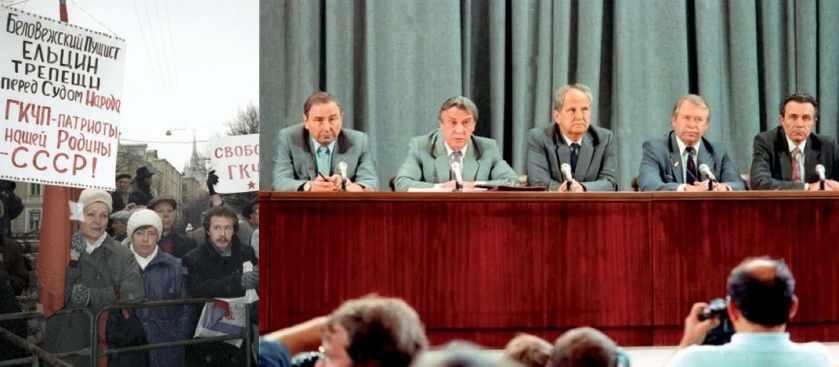 Как судили членов Комитета по чрезвычайному положению в СССР