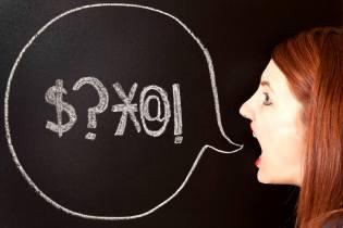 Фото: исходные значения негативных слов, интересные факты