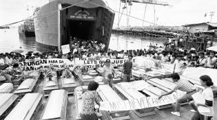 Фото: Донья Пас — катастрофа, интересные факты